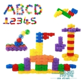 中號齒輪玩具 益智力寶寶早教積木拼插拼裝兒童男孩女孩2-3-6周歲