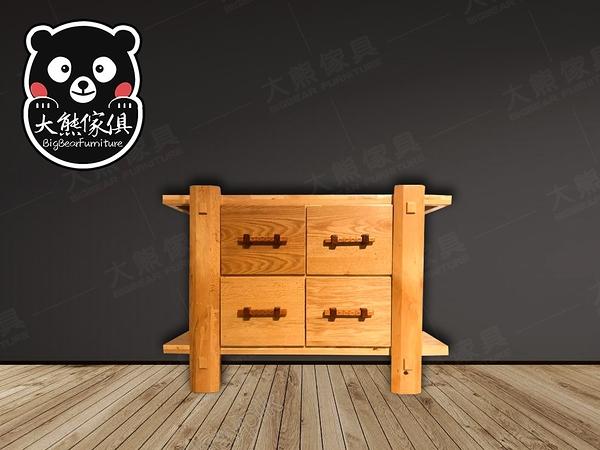 【大熊傢俱】A19 實木斗櫃 收納櫃 儲物櫃 抽屜櫃 玄關櫃 餐邊櫃 電視櫃 置物櫃 實木傢俱