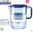 凈水壺自來水過濾器家用凈水器廚房直飲濾水壺便攜凈水杯濾芯 小時光生活館
