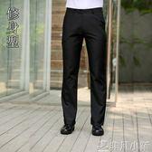 西裝褲  商務正裝上班 西褲男 修身直筒寬鬆西服褲男士西裝褲子黑色   非凡小鋪