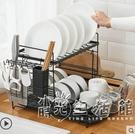 廚房多功能放碗架瀝水架晾碗架家用水杯碗碟筷刀具砧板收納置物架WD 小时光生活館