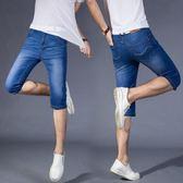 男短褲牛仔褲5五分褲 夏季薄款彈力修身男舒適中褲韓版男式休閒褲子《印象精品》t1338