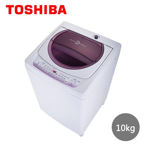 【TOSHIBA 東芝】星鑽不鏽鋼槽10公斤洗衣機 AW-B1075G(含基本安裝+舊機回收)