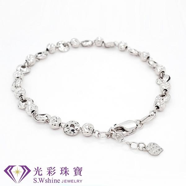 【光彩珠寶】鉑金手鍊II
