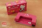 Hello Kitty 凱蒂貓 雙孔打孔機 打洞機 桃 953214