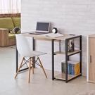 木質 書桌 工作桌 辦公桌 電腦桌 桌【N0111】雷恩工業風書桌(不含椅子) 完美主義 AC