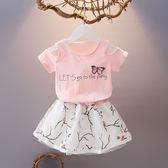 全館83折2019夏季女童純棉套裝新款韓版套裙潮洋氣蓬蓬裙子短袖童裙兩件套