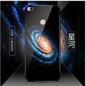 mi小米max2手機殼6.44寸mxa2保護套ml外殼mas2硅膠軟殼 夏洛特居家