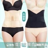 束腰綁帶女塑身衣塑形無痕 漾美眉韓衣