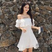 修身顯瘦chic風流蘇甜美氣質一字領荷葉邊純色百搭中裙時尚連身裙 萬聖節服飾九折