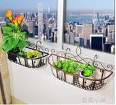 歐式鐵藝陽台吊蘭綠蘿多肉陽台欄桿懸掛花盆架室內客廳壁掛花架子igo 藍嵐