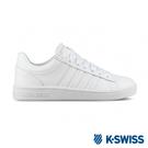 K-SWISS Court Winston時尚運動鞋-女-白