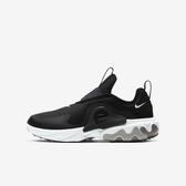 Nike React Presto Extreme (gs) [CD6884-001] 大童鞋 慢跑 運動 輕量 黑白