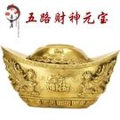 風水純銅銅元寶擺件黃銅招財旺財金元寶銅五路財神元寶