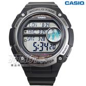 CASIO卡西歐 AE-3000W-1A 球狀大錶面設計潮流運動數位電子錶 男錶 防水手錶 黑x銀框 AE-3000W-1AVDF