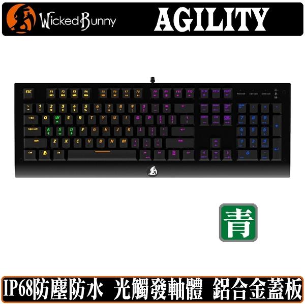 [地瓜球@] 威克邦尼 Wicked Bunny AGILITY 風馳 機械式 鍵盤 RGB 光軸 青軸