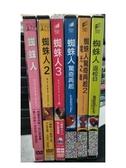 挖寶二手片-D11-000-正版DVD-電影【蜘蛛人1+2+3+4+5+6/系列6部合售】-(直購價)