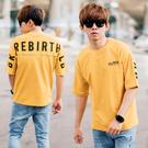 T恤 高磅韓國棉BLACK短T【NB0853J】