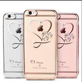 iPhone 6 手機保護殼 手機保護套 蘋果 6s 軟膠手機殼 蘋果 6s Plus 手機防摔殼 蘋果 6 plus 水鑽手機套