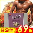 補品 碧鼎強黑鑽瑪卡鹿茸男性至尊膠囊 3...