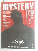 【書寶二手書T1/雜誌期刊_KDK】Mystery_02期_福爾摩斯