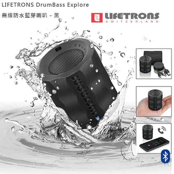 【A Shop】LIFETRONS DrumBass Explore 無線 防水 藍芽喇叭 - 黑 iPhoneXs Max/XR/Xs/X/8 攜帶式音響