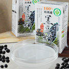 2箱以上免運原價432元  新品上市價312元7/2起供貨全國第一!!產銷履歷豆奶 健康上市