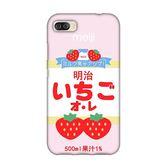 [ZC554KL 軟殼] 華碩 ASUS ZenFone 4 Max 5.5吋 X00ID 手機殼 外殼 保護套 草莓牛奶