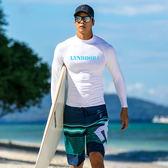 潛水服/泳衣 韓國版潛水服男大碼水母衣浮潛服分體防曬成人長袖套裝游泳衣