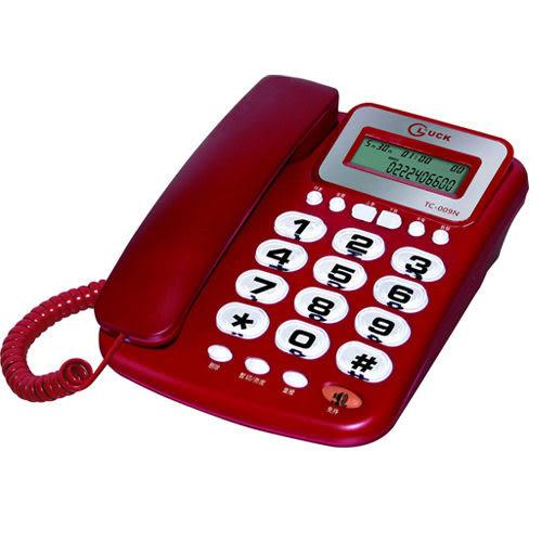 ^聖家^GLUCK 來電顯示有線電話 TC-009N【全館刷卡分期+免運費】