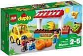 樂高LEGO DUPLO 農夫市場 10867 TOYeGO 玩具e哥