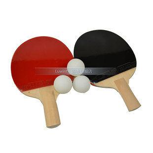 乒乓球拍正品套裝 直拍短柄 雙面膠