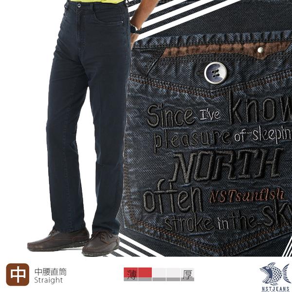 【NST Jeans】美式漫畫網點風織紋 男休閒褲 (中腰直筒) 393(66642) 台灣製