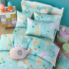 OLIVIA 【肯亞大冒險  綠】標準雙人(5x6.2尺) 床包被套四件組 100%精梳純棉 品牌童趣系列 台灣製