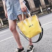 透明包/果凍包 2018新款潮韓版百搭斜挎單肩手提少女透明包包