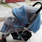 蚊帳 嬰兒推車全罩蚊帳加大加密 B7K0...