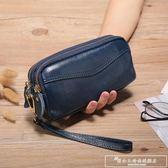 女士錢包女長款手包女雙拉錬零錢包女大容量牛皮2018新款手拿『韓女王』