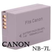 【晶豪泰】KAMERA Canon NB-7L G10 / G11 / G12 / SX30 相機專用 副廠 電池