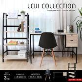 書桌椅 李維工業風個性鐵架雙抽書桌椅組/書房組-3件式 / H&D 東稻家居