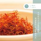 【味旅嚴選】|番紅花|Saffron|香...