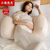 孕婦枕頭護腰枕側睡臥枕托腹多功能抱枕懷孕期睡覺用品墊子U型枕  igo 可然精品鞋櫃