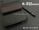 【商務腰掛防消磁】華為 Nova5T Mate30 Pro 腰掛皮套橫式皮套手機套袋
