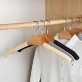 10個加粗海綿無痕衣架成人防滑服裝店實木晾衣撐家用衣柜衣掛架子