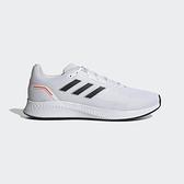 Adidas Run Falcon 2.0 女款 白黑色 輕量 訓練 運動 慢跑鞋 G58098【KAORACER】