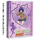 百分百的草莓TV版DVD-3限定版