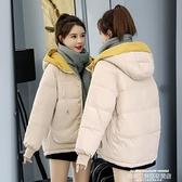 羽絨服 反季輕薄羽絨棉服年新款女冬季外套短款面包服加厚內膽小個子 萊俐亞 交換禮物