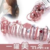 橡皮筋兒童髮繩頭飾韓國簡約扎頭髮頭繩女網紅髮飾可愛小清新髮圈 創意家居生活館