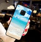 [mata20pro 軟殼] 華為 HUAWEI Mate 20 Pro 手機殼 保護套 外殼 陽光沙灘