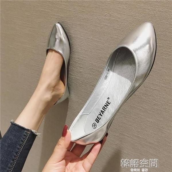 2021春季新款小碼銀色淺口單鞋軟底平底鞋女鞋尖頭大碼百搭船瓢鞋