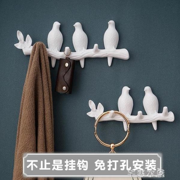 小鳥創意裝飾掛鉤玄關門后掛衣架墻上掛衣鉤鑰匙架臥室壁掛衣帽鉤 YYS 快速出貨